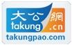 香港大公网