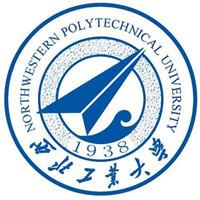 西北工业大学校徽