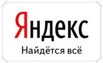 Yandex搜索引擎