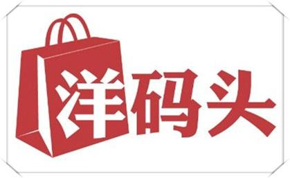 洋码头 logo