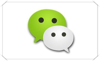 微信公众平台Logo