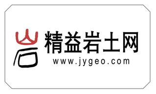 精益岩土网Logo